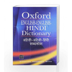 Oxford English-English-Hindi Dictionary by Dr R.N. Sahai Book-9780195689624