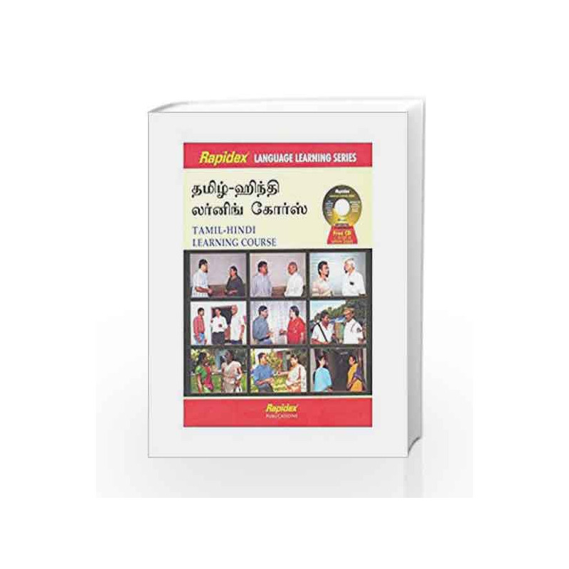 Rapidex Tamil - Hindi Learning Course by Pustak Mahal Editorial Board-Buy  Online Rapidex Tamil - Hindi Learning Course Book at Best Price in