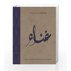 Essential Gibran: Special Calligraphed Collectible Edition by Khalil Gibran Book-9789350092491