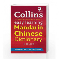 Easy Learning Mandarin Chinese Dictionary (Collins Easy Learning Chinese) by Collins Dictionaries Book-9780007261130