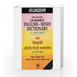 Rajpal Advanced Learners English-Hindi Dictionary by Bahri, Hardev Book-9788170282907