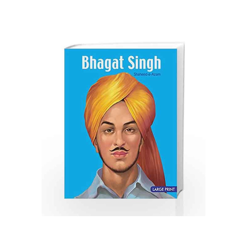 autobiography of bhagat singh