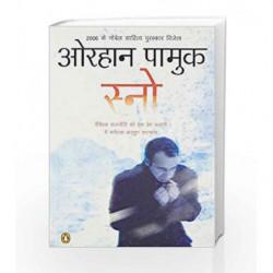 Snow (Hindi) by Pamuk, Orhan Book-9780143067214
