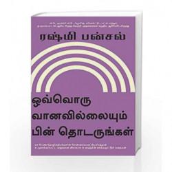Follow Every Rainbow (Tamil) by Rashmi Bansal Book-9789385152535
