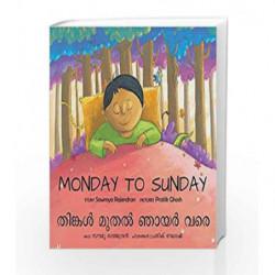 Monday to Sunday/Thingal Mudhal Gnyar Vare (Bilingual: English/Malayalam) by NA Book-9789350460887
