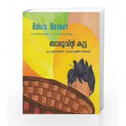 Balu's Basket/Baluvind Kutta (Bilingual: English/Malayalam) by NA Book-9789350463949