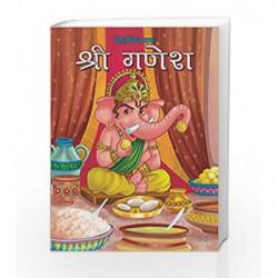 Shri Ganesh by NA Book-9789380069029