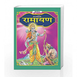 Valmikis Ramayana by Dreamland Publications Book-9789350890363