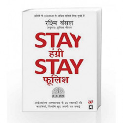 Stay Hungry Stay Foolish by Rashmi Bansal Book-9789385152054