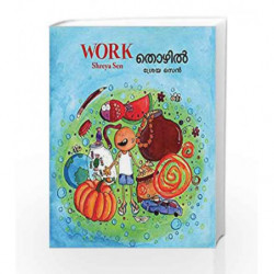 Work/Thozil (Bilingual: English/Malayalam) by NA Book-9789350460733