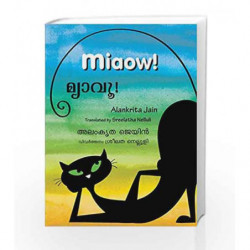 Miaow!/Myaavoo! (Bilingual: English/Malayalam) by NA Book-9789350460047