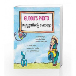 Guddu's Photo/Gudduvinde Photo (Bilingual: English/Malayalam) by NA Book-9789350463093