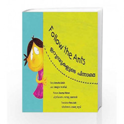 Follow the Ants/Urumbukalude Pinnale (Bilingual: English/Malayalam) by NA Book-9789350466698