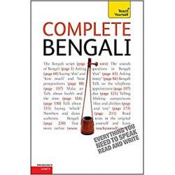 Complete Bengali Beginner...