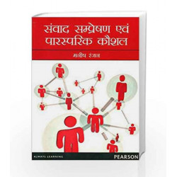 Communication Skills and Interpersonal S by Manish Ranjan Book-9789332521728