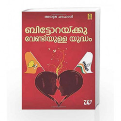 Battle for Bittora (Malayalam - Bittorakkuvendiyulla Yudhaam) book -9789386850119 front cover