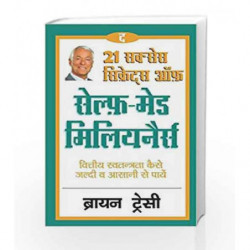21 Sucess Secrets of Self-Made Millionaires -Hindi edition by TRACY BRIAN Book-9789351363262